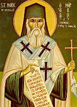 Santo Irineu
